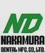 nakamura dental handpieces